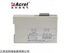 BM-DIS/I 安科瑞BM-DI系列直流电流无源隔离器