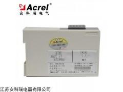 BM-DV/IS 安科瑞BM-DV系列直流电压隔离器