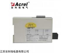BM-DV/I(V) 安科瑞BM-DV系列直流电压隔离器