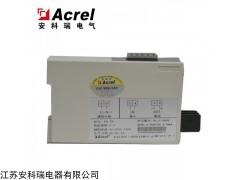 BD-AV 安科瑞BD单相交流电压变送器
