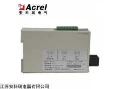BD-DI 安科瑞BD直流电流变送器