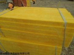 滨州耐高温玻璃棉板