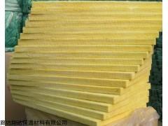 合肥铝箔玻璃棉板