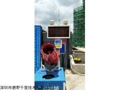 BYQL-YZ 广西防城港工地环境污染扬尘监测系统,智慧工地专用