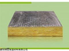 舟山高密度玻璃棉板