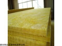 超细玻璃棉板生产厂家