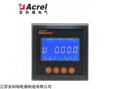 PZ72L-AV 安科瑞PZ72系列单相交流电压表