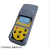 ZYL便捷式余氯检测仪