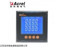 PZ80L-AI3 安科瑞PZ80三相交流电流表
