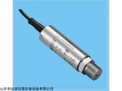 KYB18 压力变送器KYB18