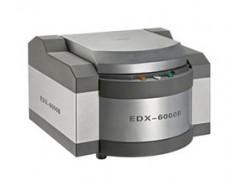 EDX6000B  矿产行业检测仪