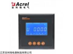 PZ80L-AV 安科瑞PZ80单相交流电压表