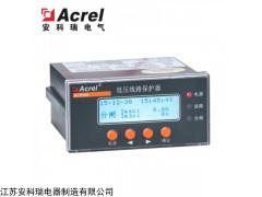 ALP200-100 安科瑞智能低压线路保护器