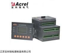 ALP320-25 安科瑞分体式智能低压线路保护器