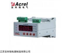 ALP300-100 安科瑞智能型电动机保护器