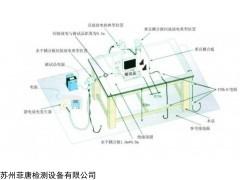 ESD-2000 ESD静电放电发生器