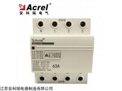 ASJ10-GQ-3P-25 安科瑞ASJ系列三相自复式过欠压保护器