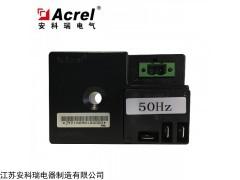 ASJ50-GQ 安科瑞ASJ空调压缩机电压监控装置