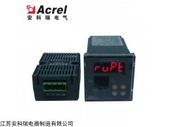 WHD48-11 安科瑞智能型温湿度控制器