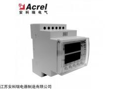 WHD10R-11 安科瑞智能型温湿度控制器