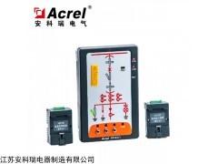 ASD100G 安科瑞ASD系列开关柜综合测控装置