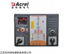 ASD200 安科瑞ASD系列开关状态指示仪