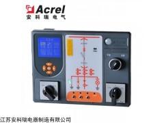 ASD320 安科瑞ASD系列开关状态指示仪标配3点无线测温