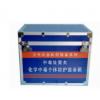型号:SS688-M17223 传染病控制应急箱