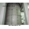 库号:M24571  直称式土壤蒸渗仪