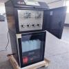 LB-8000K 水质采样器0212