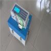 LB-8000G 智能便携式水质采样器0212