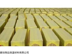 贵州遵义屋面岩棉板专业厂家
