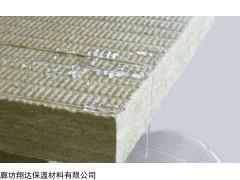 抗菌屋面隔音岩棉板生产厂家