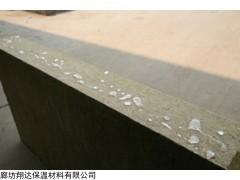 湖南幕墙防火岩棉板生产厂家