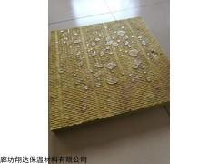 10cm,11cm隔音岩棉板报价价格