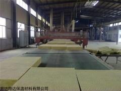 山东吸湿矿棉岩棉板厂家,1立方报价