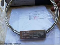 TDX-01 发酵罐排气的二氧化碳分析填充柱