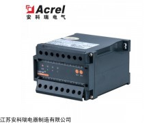 ACTB-3 安科瑞电流互感器过电压保护器