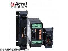 AGF-M4T 安科瑞智能光伏汇流采集装置
