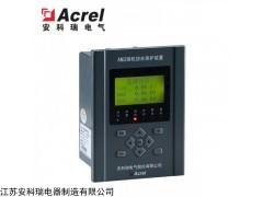 AM3-U 安科瑞AM3系列电压微机保护装置
