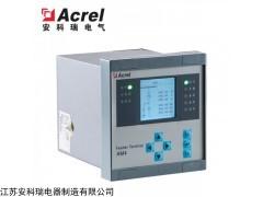AM4-U 安科瑞AM4系列电压型微机保护装置