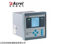 AM4-I 安科瑞AM4系列电流型微机综合保护装置