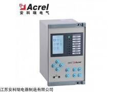 AM5-M 安科瑞AM5电动机保护测控装置