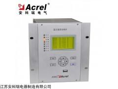 AM6-F 安科瑞AM6中压线路保护装置