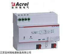 ASL100-P640/30 安科瑞智能照明总线电源模块