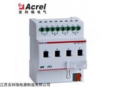 ASL100-S4/16 安科瑞智能照明4路开关驱动器