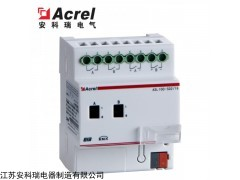 ASL100-SD2/16 安科瑞智能照明0-10V调光器