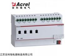 ASL100-SD4/16 安科瑞智能照明0-10V调光器