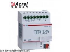 ASL100-TD2/5 安科瑞智能照明可控硅调光器