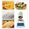 水稻水分測定儀標準方法